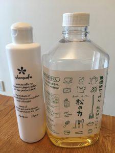 湘南台と藤沢の美容室では、上質でかつ、作り手の良心のつまったイプラン社のシャンプーをあつかっています。自宅では、子供と共用の石鹸と、イプラン社のものとを併用。